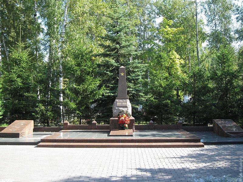 Ритуальные Услуги Долгопрудненское кладбище